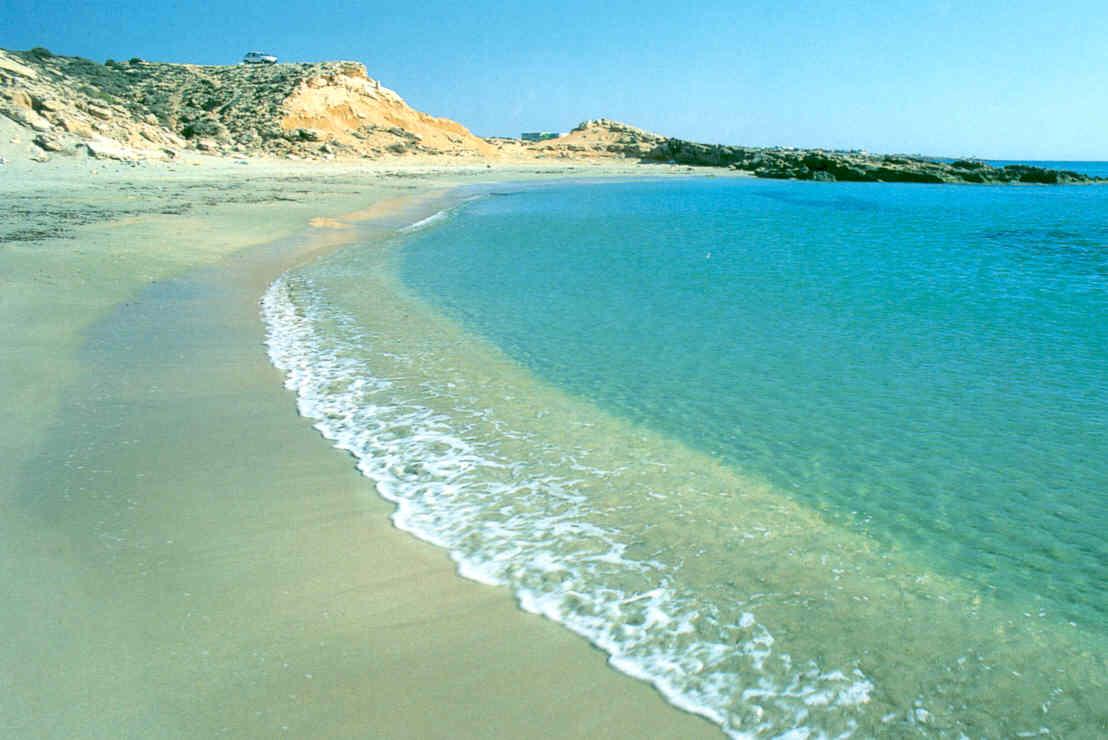 Costa Blanca Torrevieja Playa Flamenca Holiday